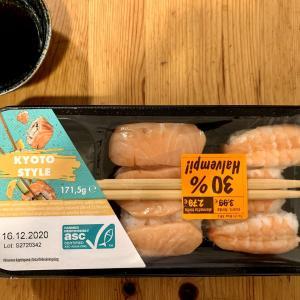 スーパーの寿司を食べてみた