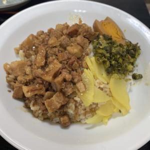 【魯肉飯】名古屋大須で本格台湾屋台料理と台湾かき氷【雪花氷】