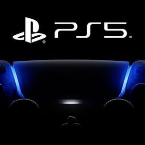 【プレステ5】PlayStation5の本体がついに公開!価格や発売日は!?