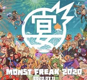 【モンスト】MONST FREAK2020(モンフリ)が開催~XFLAG PARKはどこへ!?~
