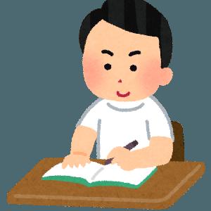 隣の中学受験 ~Mくんの場合(前編)~