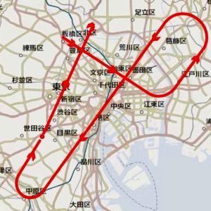 12:40からブルーインパルスが東京上空に✨
