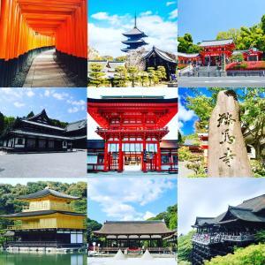 京都の神社仏閣✨代理参拝✨