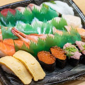 【持ち帰りレポ】スシローのお寿司をテイクアウトしてみた!