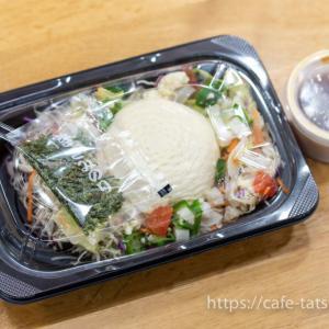 【メニュー図鑑】ガストの「豆腐と山芋オクラのねばとろサラダ(L)」