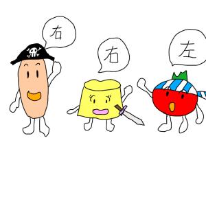 #11  はぐれ島に行く(はぐれ編)