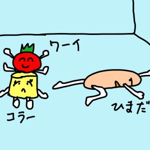 #3 動物園に行く(でもどうやって?)
