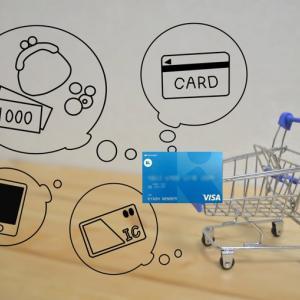 2020年はKyashカードの改悪が続いた年でした。Kyashカードの利用は5万円以下の徹底が必要。