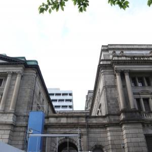 金融政策決定会合で、金融緩和の長期化を見据えた政策修正を決めた。日本株の強気の上げ相場が終わると考える。
