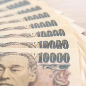 株で3,000万円以上の金融資産を構築して、月10万円以上の不労所得を目指すべき。