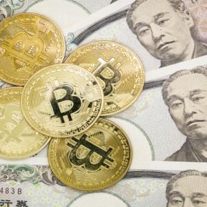 ビットコインが600万円を超えている。ビットコインなどの仮想通貨ブームにある中、気を付けておくべきこと。。