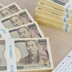 私が純資産、2,000万円達成するまでに実践したこと。