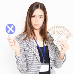 金融庁の「投資信託で半数が損をしている。」報道について思うこと。銀行から投資商品を購入してはいけない。
