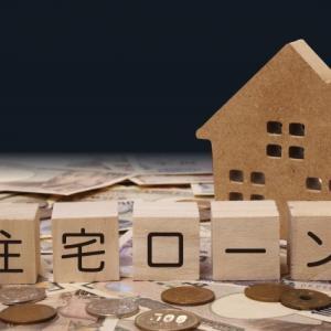 サラリーマンにとって住宅ローンを借りながら投資することは、戦略的に最適と感じている。