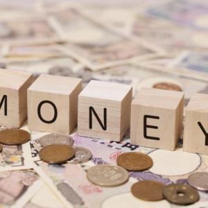 インデックスファンドの投資が不向きな人。不向きな人がインデックスファンドに投資をすると損をする可能性がある。