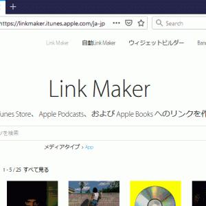 [B] iOS/Androidのダウンロードバッジ