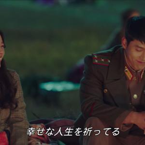 愛の不時着 | 韓国ドラマ・感想