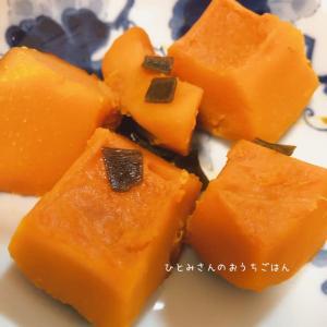 かぼちゃの炊いたんつづき~昆布はこんなふうに