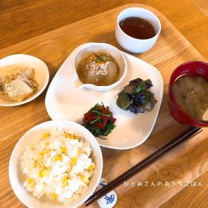 7月16日(木)「ひとみさんのおうちごはんプラス~recipe&consuitation」開催します。