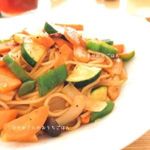 野菜(だけ💦)たっぷりナポリタン