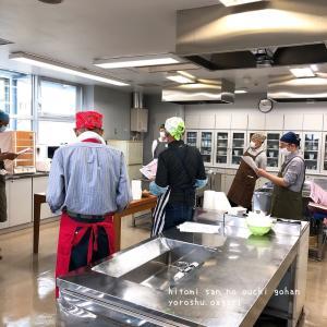 第50回!「男のキッチン」開催しました😊〜その1、感染予防に気をつけて〜
