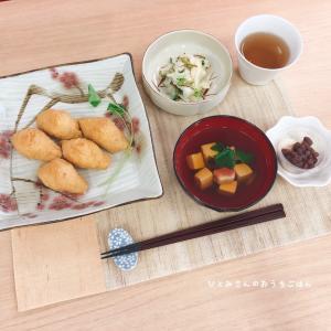 5月14日の「JA横浜クッキングサロン」〜京風おいなりさんを作りましょう〜皆さん上手にできました😊