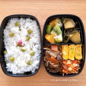 今日のお弁当😋