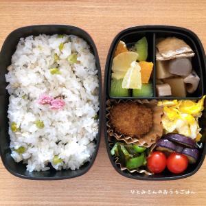 今日のお弁当〜お弁当で健康維持!😊
