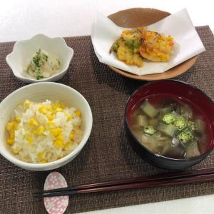 公開されました!😊【都筑野菜クッキング 】動画 「とうもろこしご飯ととうもろこしのかき揚げ」🌽