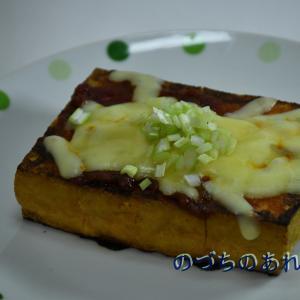 柿の豊作。「厚揚げの豆板醤チーズ焼き」