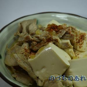 ほぼ、お料理野郎と化した野槌の日常。「肉豆腐」