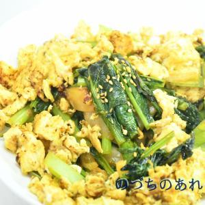 しょっぱいものと白ごはん。「小松菜のキムチ炒め」
