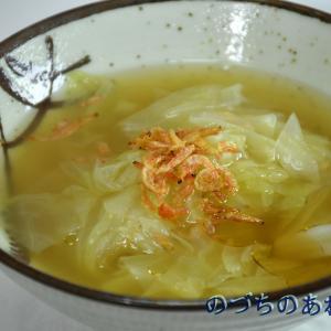 ぽんぽんぽんと入れるだけ。「干しエビとキャベツの中華スープ」