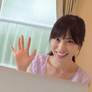 美人カフェ出演者が提供するオンラインサービスを紹介します!
