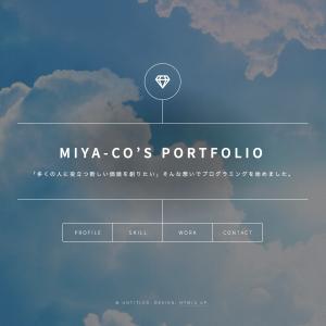 Portfolioサイトを作ってみました!
