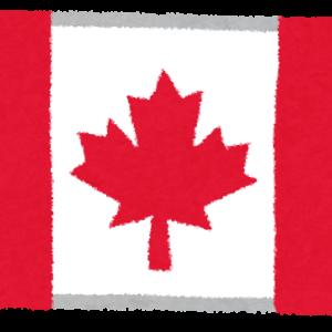 カナダ ロックダウン中の生活