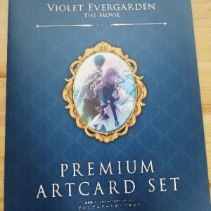 【6/30まで!】ヴァイオレットのプレミアムでアートな素晴らしいカードは予約済みですか?