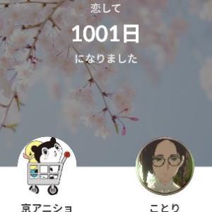 ペットボトルは1年間で○○円!?😱オタク的節約理論🎶