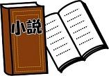 〈本〉おすすめのデザイン本の紹介 -ノンデザイナーズ・デザインブック-