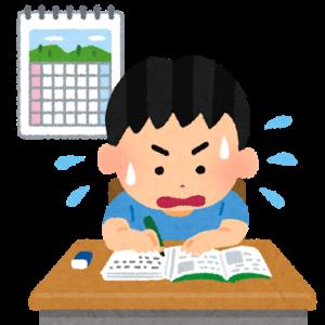 【塾選び】サピックスと早稲アカを比べてみた(宿題編)
