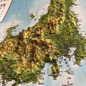 立体日本地図 在庫限りで40%オフ!