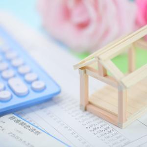 住宅ローンが返せない人増加?返済で絶対にやってはいけないこと&対処法