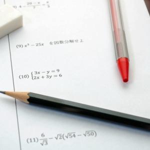 数学は反復練習が必要だと息子が気付いた話