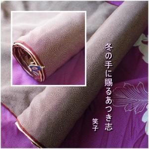 鮫小紋(さめこもん)