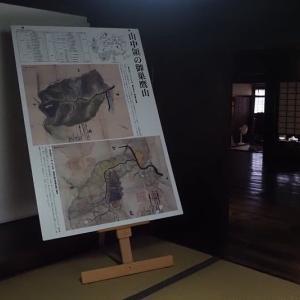 旧黒澤家住宅~上野村
