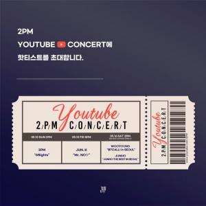 YouTubeで2PM祭り!