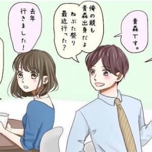 元ホテルマンが教える、男女別デート中の脈ありサイン〜交際確率アップ〜