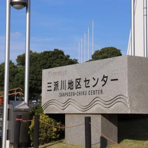 木曽三川公園☆彡