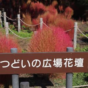 木曾三川公園ラスト♪