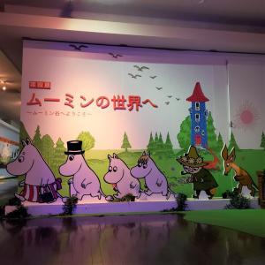 【タオル美術館】5階 ギャラリー『ムーミンの常設展』